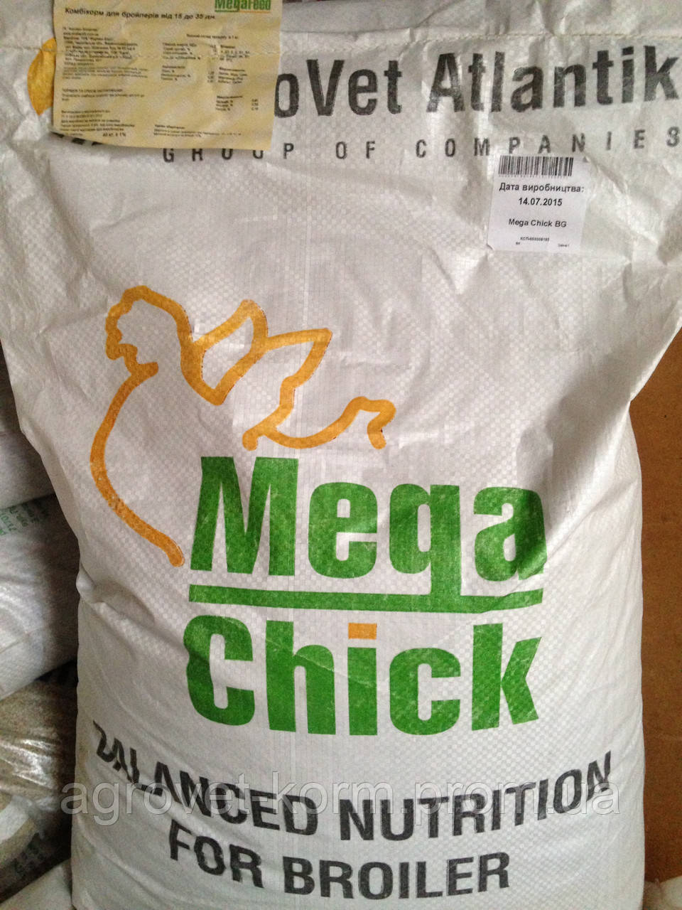 Агроветатлантик Mega Chick™ HG.(КС 3-4) 40кг