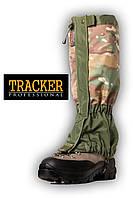 Гамаши Snow Tracker(military)