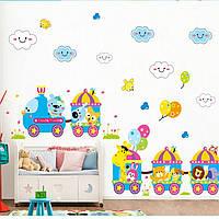 """Интерьерная виниловая наклейка на стену для детей """"Паровозик"""", фото 1"""