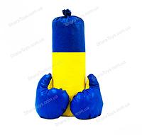 "Боксерский набор маленький ""Ukraine"""