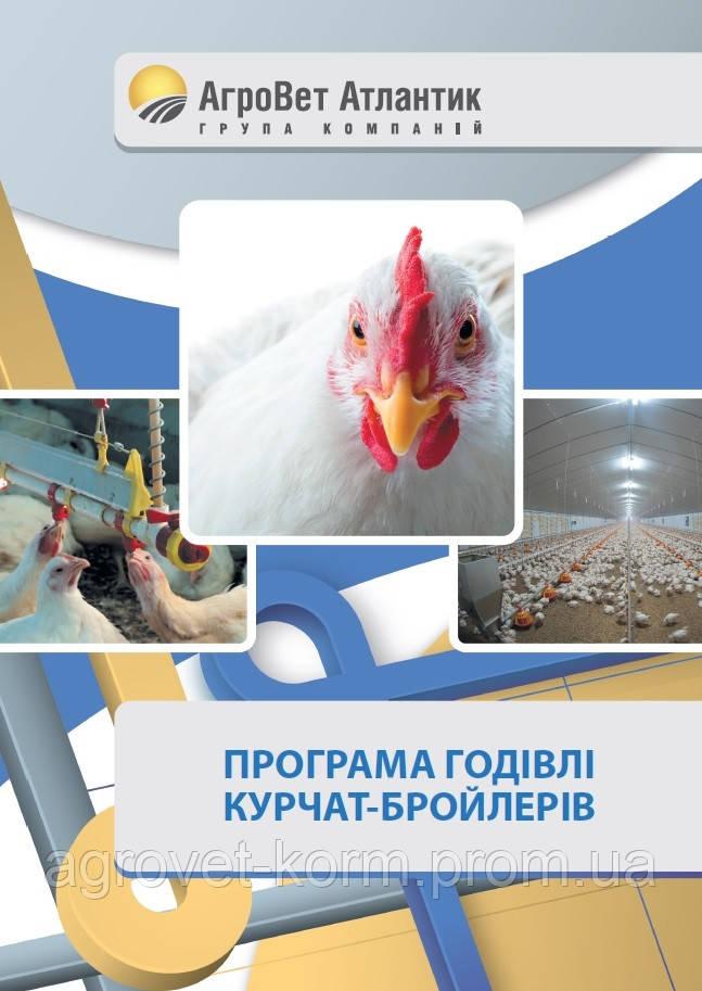 Агроветатлантик Mega Chick™ BF фiнiш з 36 дня для бройлера 40 кг