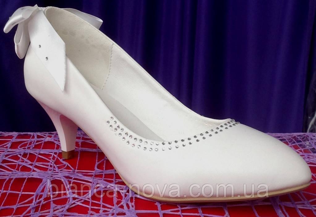 241c399e9 Туфли свадебные