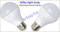 Светодиодная лампа 5W E27 Энергосберегающая!