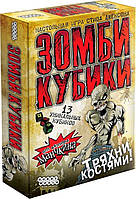 Настольная игра Зомби Кубики
