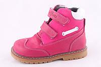 Ортопедические ботинки ТМ «4rest orto» р-р 26-30