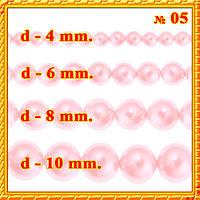 Набор Бусины Жемчуг Стекло Цвет: Нежно Розовый тон 05, Размеры: 4мм, 6мм, 8мм, 10мм.; Всех по 1 нити