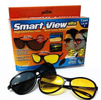 Солнцезащитные, антибликовые очки для спортсменов и водителей SMART VIEW ELITE (2шт)!Акция