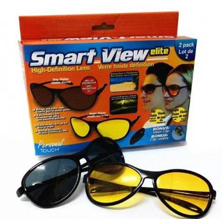 Солнцезащитные, антибликовые очки для спортсменов и водителей SMART VIEW ELITE (2шт)!Акция, фото 2