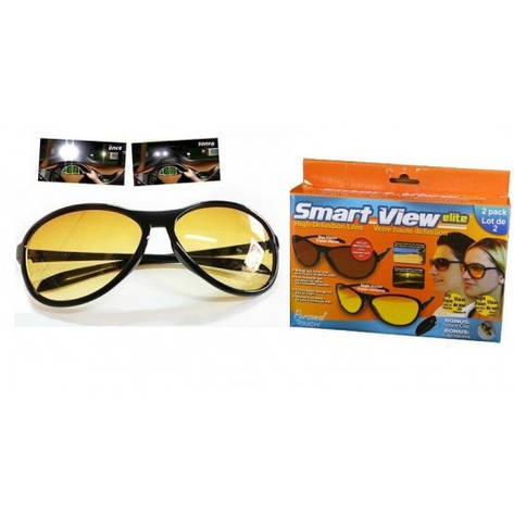 Солнцезащитные, антибликовые очки для спортсменов и водителей SMART VIEW ELITE - желтые!Акция, фото 2