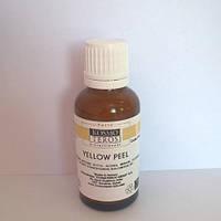 Kosmoteros Пилинг химический (желтый), 30 мл