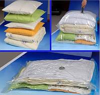 Вакуумный пакет Space Bag 60 Х 80 см!