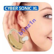 Слуховой аппарат Cyber Sonic+ Батарейки + Чехол!Акция, фото 2
