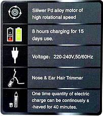 Электробритва Keshida 2 в 1 - бритва + триммер mp300!Акция, фото 2