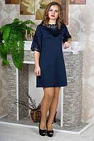 Платье Юлия (синий)
