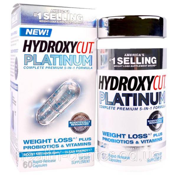 Hydroxycut Platinum (жиросжигатель №1 в Америке, 5-в-1) 60 капс Hydroxycut USA