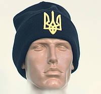 Шапка с украинской символикой Герб кобальт