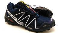 Кроссовки мужские Salomon speedcross 3 Blue-grey 42