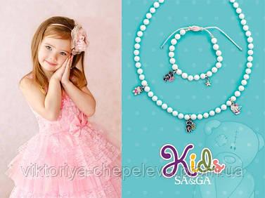 SA&GA Kids, открой для себя лучших производителей в Украине!