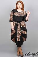 Платье Лия (леопард)