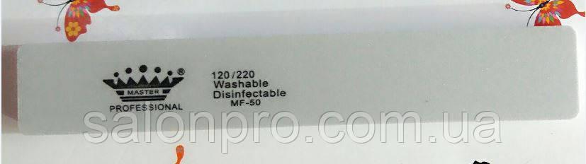 Шлифовщик-полировщик для ногтей Master Professional 120/220 серый, прямоугольный