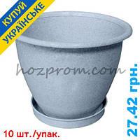 Пластиковый горшок для цветов диметр 14,8 см Астра 3 л.