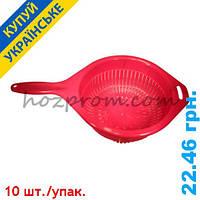 Дуршлаг пластиковый 235 мм. Хозяйственные товары для дома, пластиковая посуда, оптом