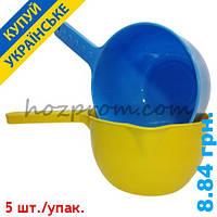 Ковш пластиковый кухонный 1л. Хозтовары оптом для дома, для уборки, для кухни, пластиковая посуда