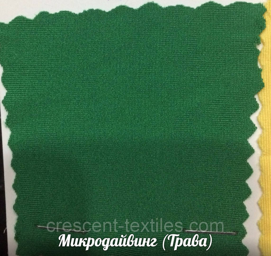 Микродайвинг (Зеленый-Трава)