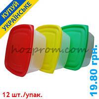 Судочек прямоугольный 1,5л. Хозтовары для дома оптом, для уборки, для кухни, пластиковые изделия