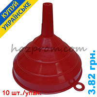 Воронка бытовая. Лейка кухонная диаметр 100 мм. Хозтовары для дома, для уборки, для кухни, пластиковая посуд