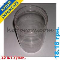 Стакан стекловидный 6 шт.. Хозтовары для дома, для уборки, для кухни, пластиковая посуда, оптом