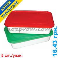 Контейнер пищевой 187*135*50 мм. Хозтовары для дома, для уборки, для кухни, пластиковая посуда, оптом