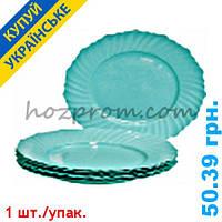 Набор тарелок (6 шт.). Хозяйственный пластиковые наборы для кухни