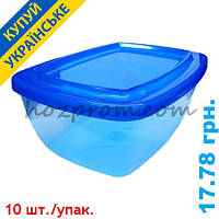 Судочек для пищевых продуктов 1,5 литра. Хозтовары для дома, для уборки, для кухни, пластиковая посуда, оптом