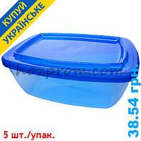 Набор пищевых контейнеров 1,5 л,1,0 л и 0,6 л. Судочки для дома, для для кухни, пластиковая посуда, оптом