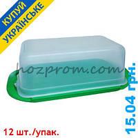 Масленка. Хозтовары для дома, для кухни, пластиковая посуда, оптом