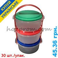 Набор из 3-х пластиковых судочков (1 литр). Хозяйственные товары для магазинов 1000 мелочей