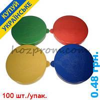 Крышка на банку цветная плотная (КБ-5). Хозяйственный товары оптом и розницу