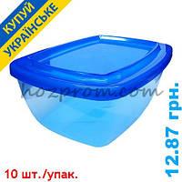 Контейнер для  пищевый продуктов 1 л. Хозтовары для дома, для уборки, для кухни, пластиковая посуда