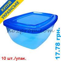 Контейнер для пищевых продуктов 1,5 л. Хозтовары для дома, для уборки, для кухни, пластиковая посуда