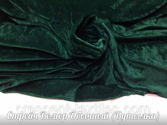Велюр Стрейч Обычный (Зеленый-Бутылка), фото 2