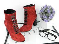 Женские  ботинки 2017, натуральная замша, красные / ботинки на шнуровке женские, стильные