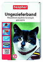 12164 Beaphar Ошейник от блох и клещей для кошек, 35 см
