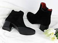 Женские  ботинки зима, натуральная замша, черные / ботинки женские на каблуке 6.5 см, модные