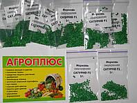 Семена Морковь Сатурно F1,  1 грамм (500 семян) Clause