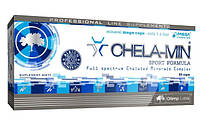 Минеральный комплекс Olimp Labs Chela-Min Sport Formula (60 капс)