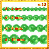 Набор Бусины Жемчуг Стекло Цвет: Зелёный тон 13, Размер: 4мм, 6мм, 8мм, 10мм.; Всех по 1 нити.