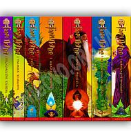 Гаррі Поттер Комплект із 7 книг Авт: Дж.К. Ролінг Вид-во: АБАБАГАЛАМАГА