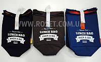 Термо-сумка для обедов - Lunch Bag Pack&Go (черный, коричневый, зеленый)