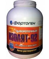 Протеин Фортоген Изолят 92 Сывороточный (2 кг)